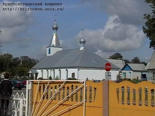 Смиловичская церковь